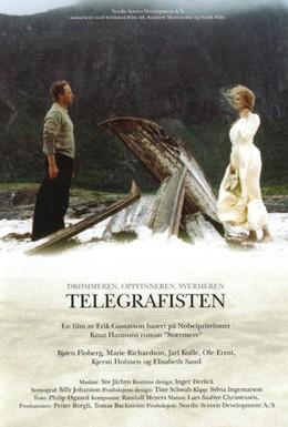Постер фильма Телеграфист (1993)