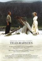Телеграфист (1993)