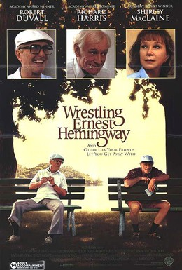 Постер фильма Я боролся с Эрнестом Хэмингуэем (1993)