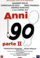 90-е годы – часть II (1993)
