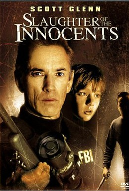 Постер фильма Избиение младенцев (1993)