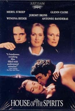Постер фильма Дом духов (1993)