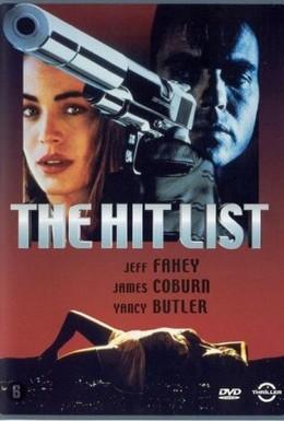 Постер фильма Убийство по заказу (1993)