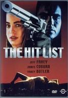 Убийство по заказу (1993)