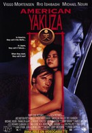 Американский якудза (1993)