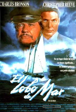 Постер фильма Морской волк (1993)
