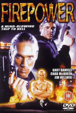 Постер фильма Огневая мощь (1993)