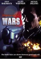 Собственная война (1993)