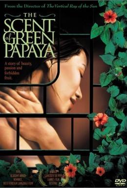 Постер фильма Аромат зеленой папайи (1993)