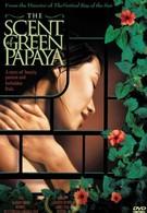 Аромат зеленой папайи (1993)