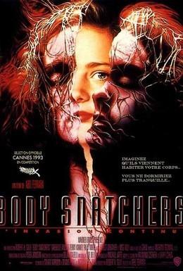 Постер фильма Похитители тел (1993)