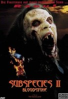Подвиды 2: Кровавый камень (1993)