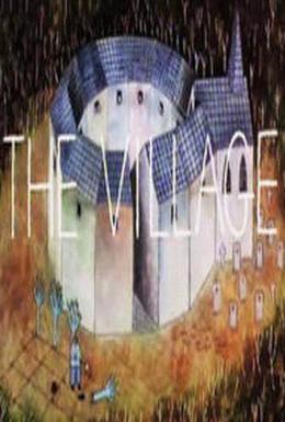 Постер фильма Деревня (1993)