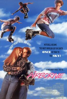 Постер фильма Крылатые роллеры (1993)