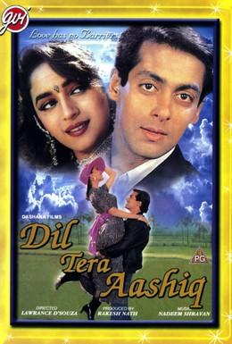 Постер фильма Влюбленное сердце (1993)