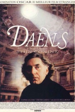Постер фильма Данс (1992)