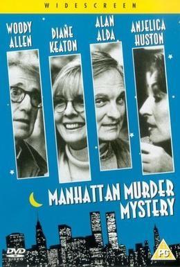 Постер фильма Загадочное убийство в Манхэттэне (1993)