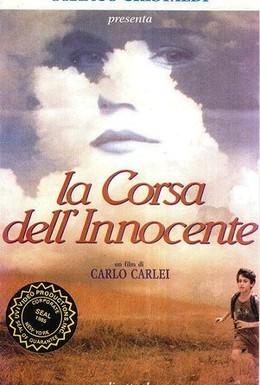 Постер фильма Побег невиновного (1992)