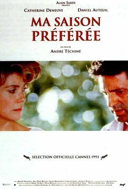 Постер фильма Любимое время года (1993)