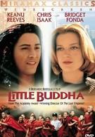Маленький Будда (1993)