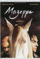 Мазеппа (1993)