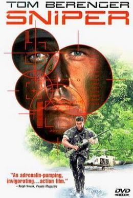 Постер фильма Снайпер (1993)