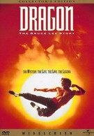 Дракон: История Брюса Ли (1993)