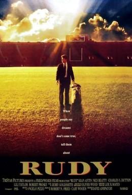 Постер фильма Руди (1993)