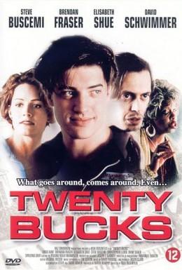 Постер фильма Двадцать баксов (1993)