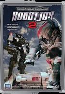 Войны роботов (1993)