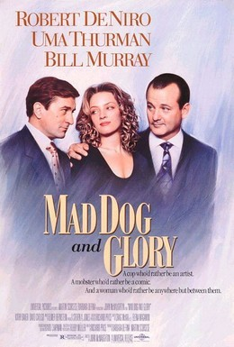 Постер фильма Бешеный Пес и Глори (1993)