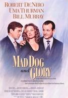 Бешеный Пес и Глори (1993)