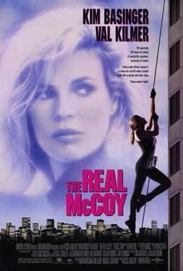 Постер фильма Настоящая МакКой (1993)