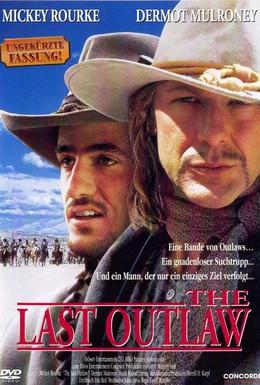 Постер фильма Последний изгой (1993)