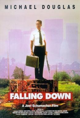Постер фильма С меня хватит! (1993)