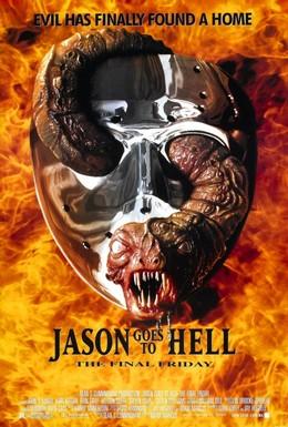 Постер фильма Джейсон отправляется в ад: Последняя пятница (1993)
