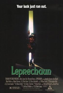 Постер фильма Лепрекон (1993)