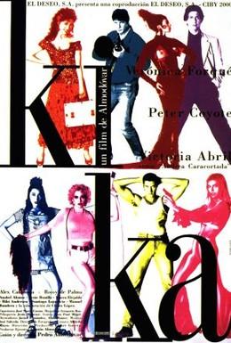 Постер фильма Кика (1993)