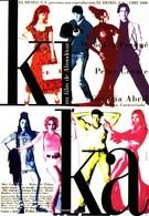 Кика (1993)