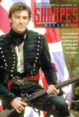 Постер фильма Стрелки Шарпа (1993)