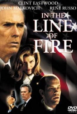 Постер фильма На линии огня (1993)