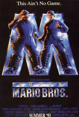 Постер фильма Супербратья Марио (1993)