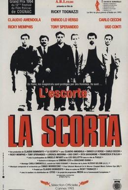 Постер фильма Охрана (1993)