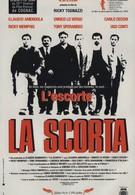 Охрана (1993)