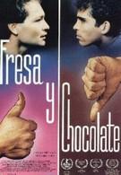 Клубничное и шоколадное (1993)