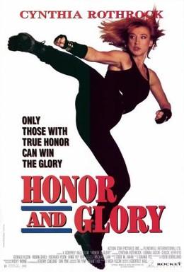 Постер фильма Честь и слава (1993)