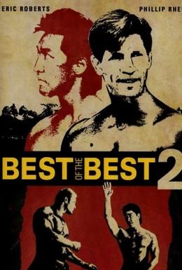 Постер фильма Лучшие из лучших 2 (1993)