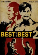 Лучшие из лучших 2 (1993)
