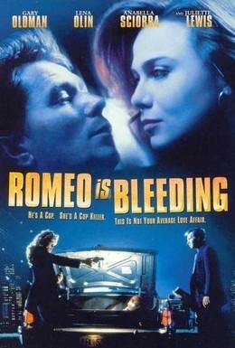 Постер фильма Ромео истекает кровью (1993)