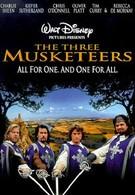 Три мушкетера (1993)